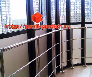 Ограждение балконов,витражей,парапетов в Воронеже
