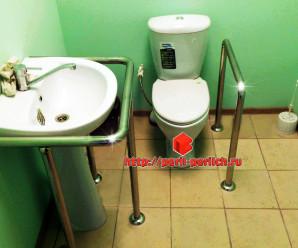 Поручни для инвалидов в санузлы в Воронеже