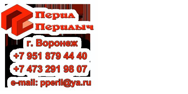 Перил Перилыч - Перила,поручни,ограждения и комплектующие из нержавеющей стали.
